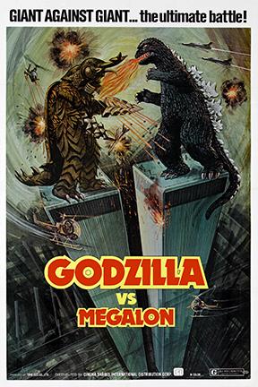 GodzillaVsMegalon