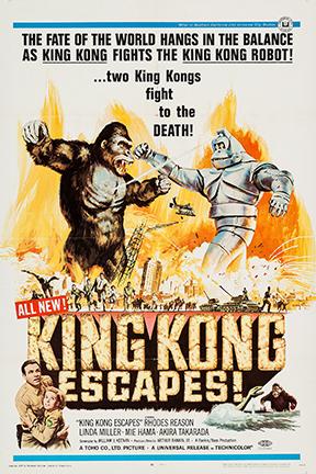 KingKongEscapes